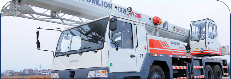 Zoomlion crane QY20H